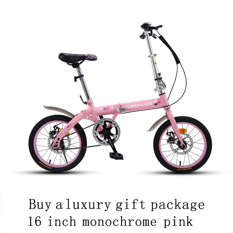 Bicycle Folding Ultra-light Portable Adult Student Variable Speed Travel Mini Shock Absorption 16 Inch Bicycle Portable Scooter