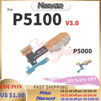 For Lenovo YOGA Tab 3 YT3-X50L p5100 v3.0 Micro Charging Port Connector USB Dock Charger Connect Volume Up Down Flex Cable image