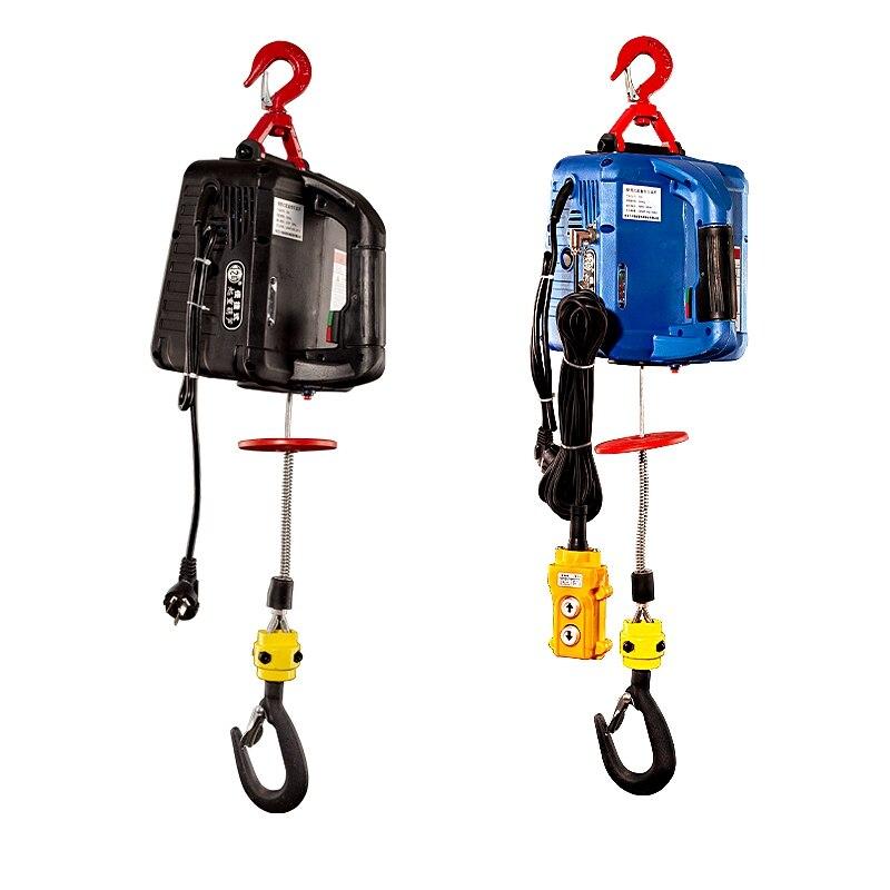 300KGS Portable Electric Hoist Winch Remote Control Traction Hoist Small Mini Crane 220V/110V