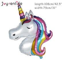 1pcs Unicorn Birthday Party Decoration Balloon Foil Balloon Unicorn Balloon Party Birthday Balloon Baby Shower Wedding Decor