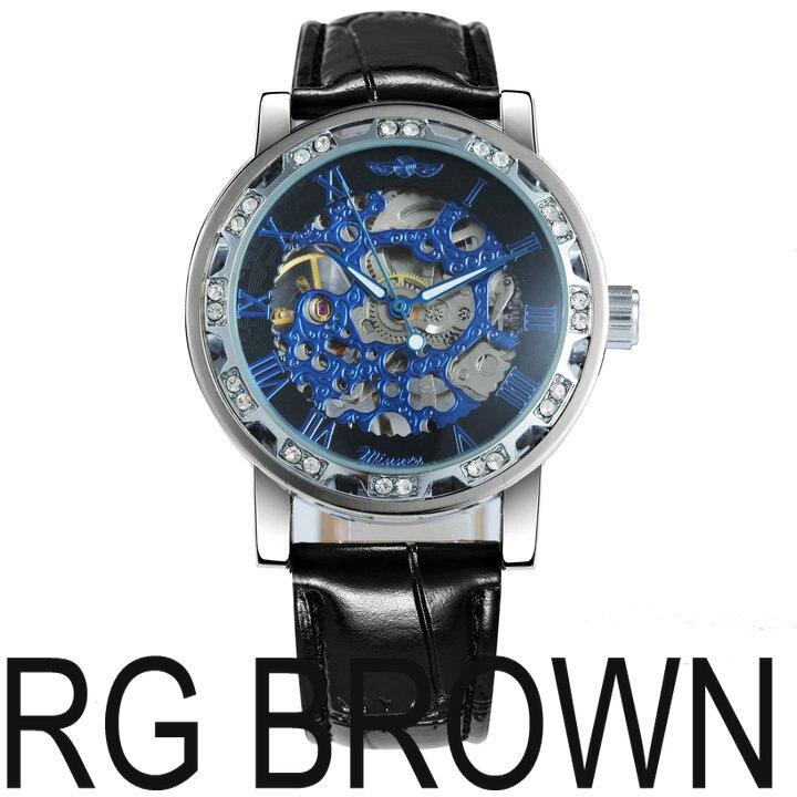 RG BROWN