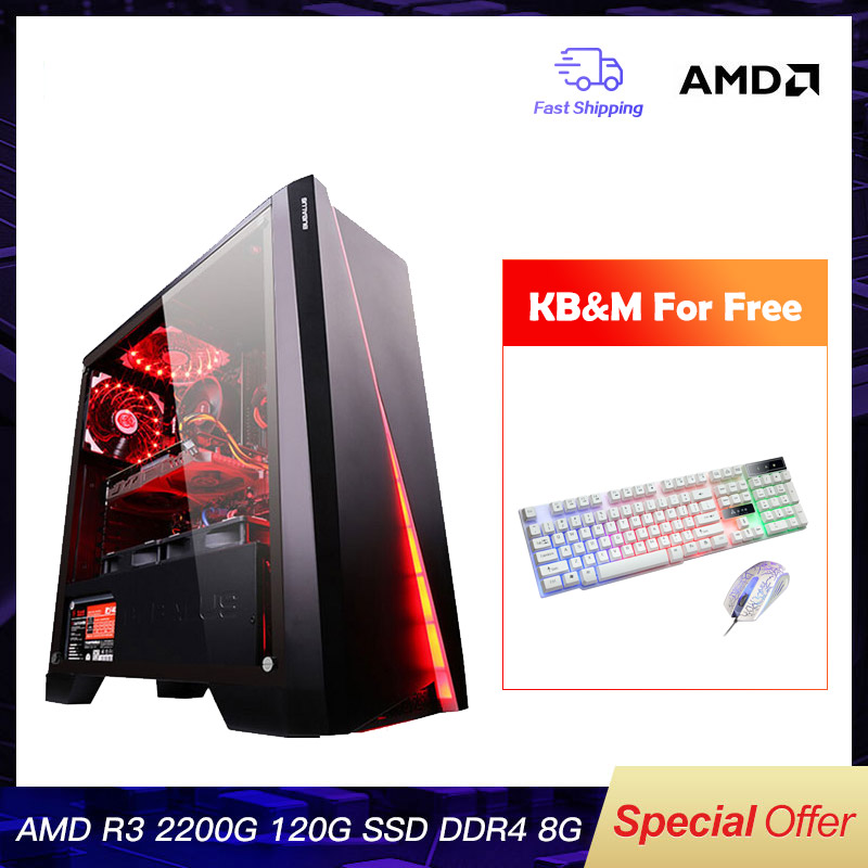 ipason barato gaming pc quad core amd ryzen3 2200g ddr4 8g ram 120g ssd 1 t