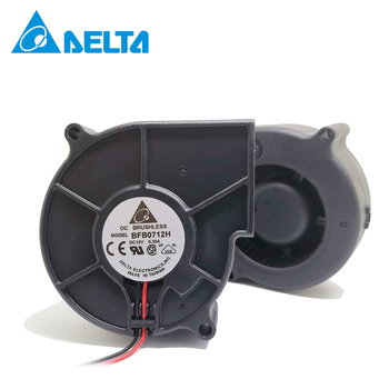 For Delta BFB0712H 7530 DC 12V 0.36A projector blower centrifugal fan cooling fan Free  Shipping free shipping for delta ffb1248ehe 4b77 dc 48v 0 75a 120x120x38mm 3 wire 80mm server square cooling fan