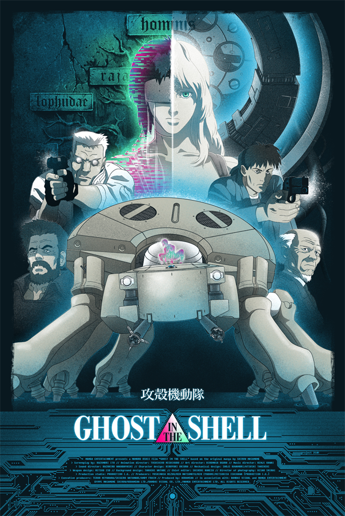 Tecido pôster Mulholland Drive № 1 Japão Anime Comic Giclée Decoração De Filme 24x36F544