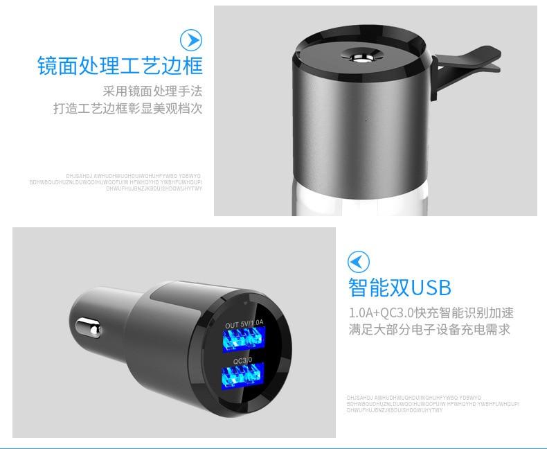 Увлажнитель для автомобиля мини-спрей атмосферный Очиститель Ароматерапия Увлажнитель Usb зарядное устройство