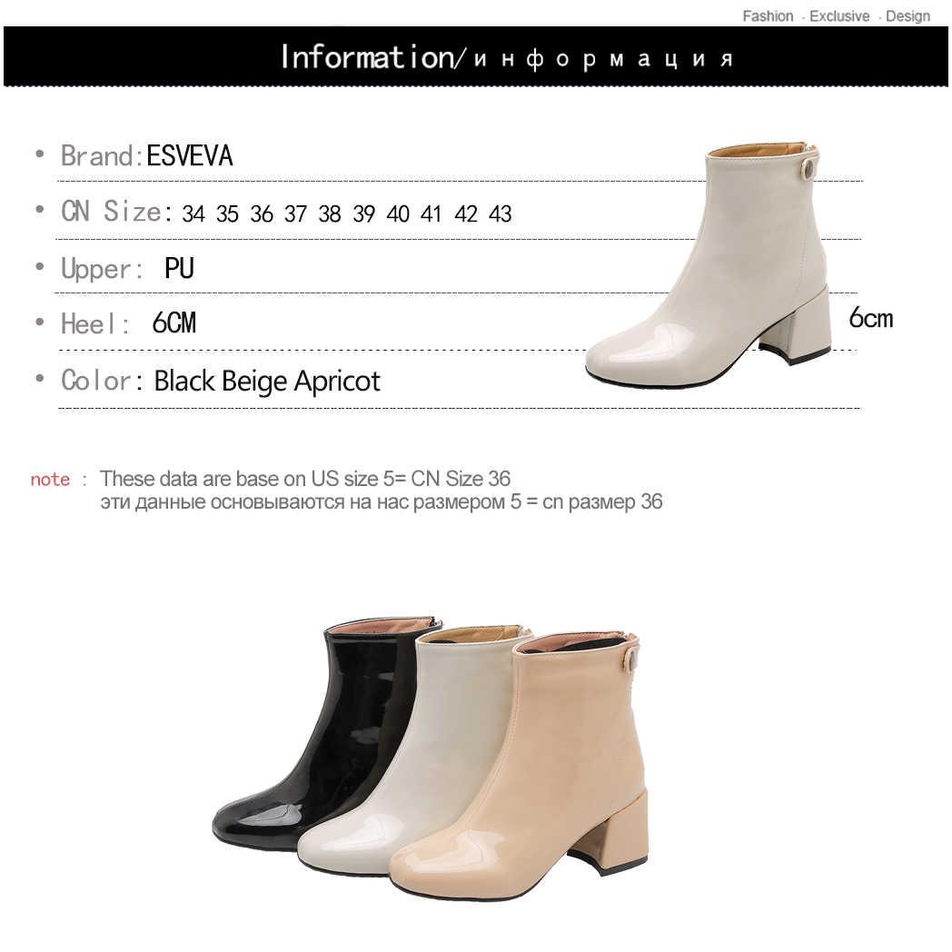 ESVEVA 2020 Kadın Ayakkabı Kış yarım çizmeler Kare Yüksek Topuk PU Deri Batı Tarzı Siyah Motosiklet Platform Çizmeler Boyutu 34- 43