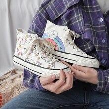 Rainbow unicorn canvas shoes for ladies Canvas