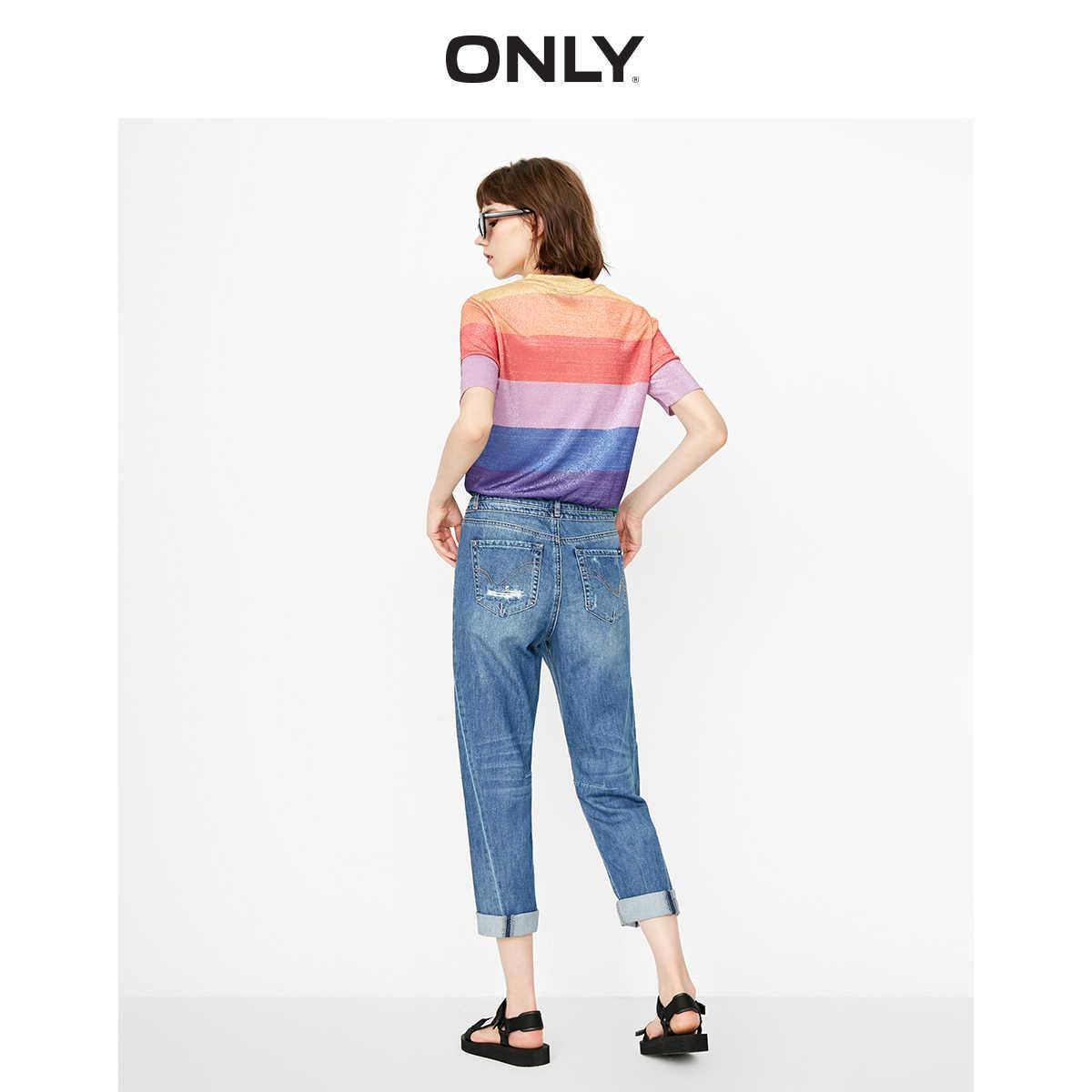 Женские прямые джинсы с низкой посадкой ONLY | 119149695