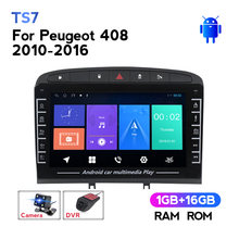Pantalla IPS 1280*720 Android para Peugeot 408, 308, 2010-2016 autoradio navigazione GPS WIFI IPS lettore multimediale 2din SIN dvd
