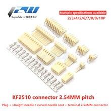 50sets/lot KF2510 connector 2.54MM connector plug + straight needle seat + terminal 2P 3P 4P 5P 6P 7P 8P 9P 10P