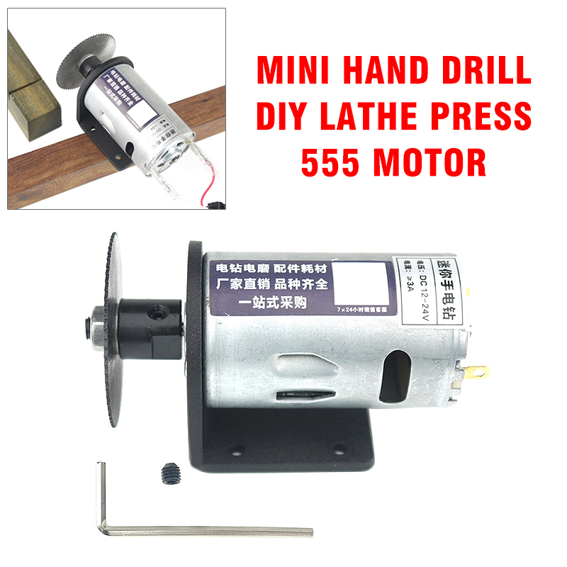 24V Electric Drill Saw For Working Tool Mini Hand Drill Lathe Press 555 Motor With Ball Bearing Mounting Bracket Saw Machinery