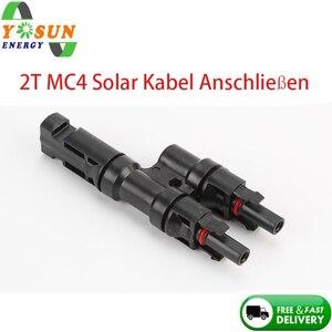 1 пара 2T коннектор для солнечной батареи 1-2 PV 2T, разъемы для ветвей, мульти-разъем для параллельного соединения солнечной панели