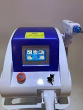 أفضل ضوء أحمر Ndyag آلة الليزر 1064/532/1320 Q تبديل جهاز إزالة الوشم بالليزر لإزالة الوشم إزالة التجاعيد الكربون تقشير