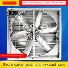 Negative Pressure Blowers Industrial Ventilating Fan Large Power Rate 380V Strong Exhaust Fan Factory Greenhouse Breeding negative pressure blowers industrial ventilating fan large power rate 380v strong exhaust fan factory greenhouse breeding