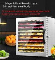 220V 12 Trays Electric Food Dryer Food Dehydrator Snacks Dehydration Dryer Fruit Vegetable Herb Meat Drying Machine EU/AU/UK/US