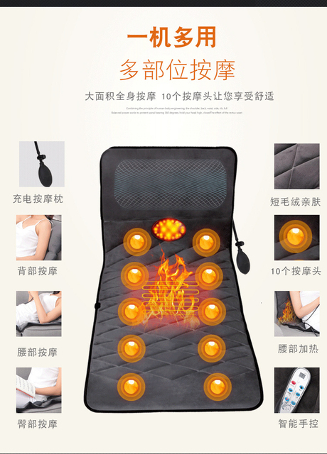 Massage Mattress Whole Body Many Function Electric Kneading Household Inflation Heating Shock Health Preservation Massage 4