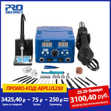 800w smd estação de solda de calor rápido elétrica pistola ar quente 2 em 1 display led ferro de solda elétrica estação de retrabalho bga