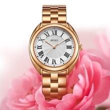 цена на Black Gold Roman Dial  Luxury Women Watches Quartz Diamond Ladies Fashion Watch Montre Female Relogio Masculino