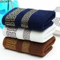 1 Pza toallas de baño de algodón suave Toalla de playa para adultos absorbente Terry lujo cara hoja adultos hombres mujeres toallas básicas