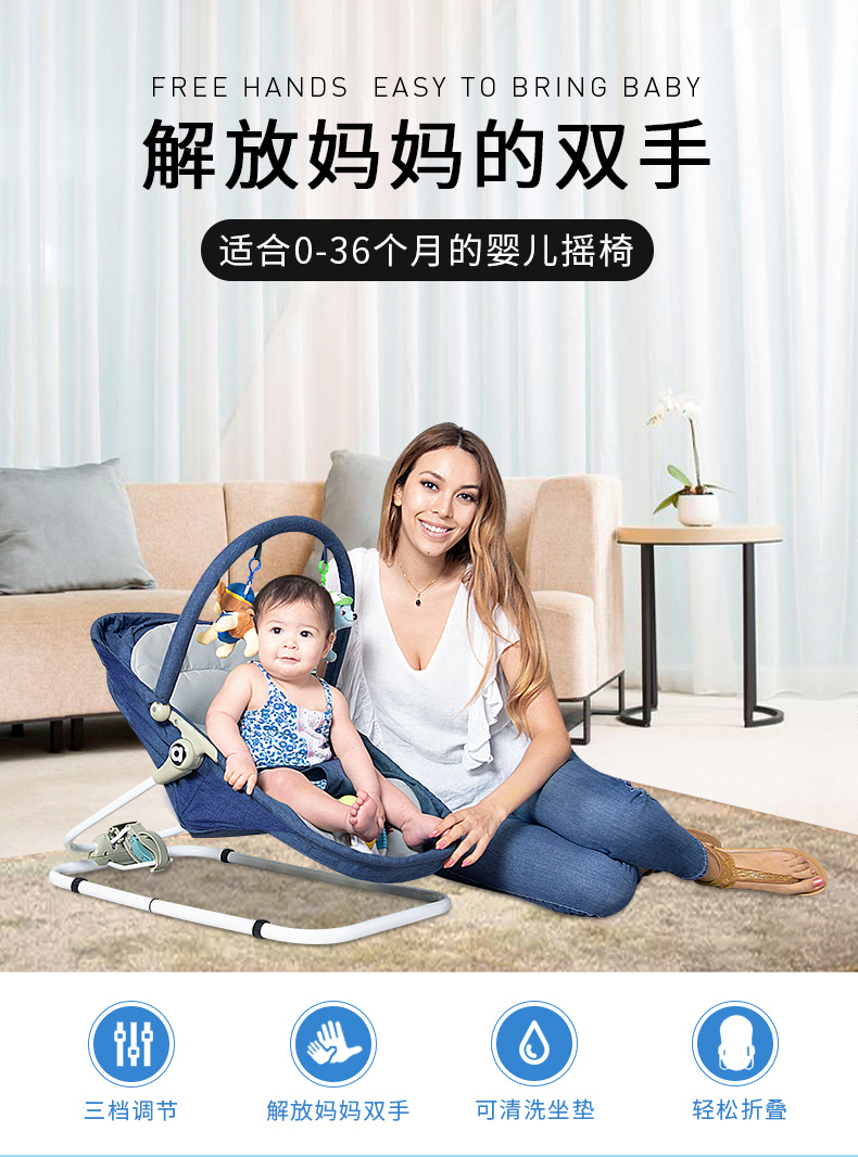 Hd795ecfbecce45ca9c687d9b680bb5ccF Baby Swing Baby Rocking Chair 2 in1 Electric Baby Cradle With Remote Control Cradle Rocking Chair For Newborns Swing Chair