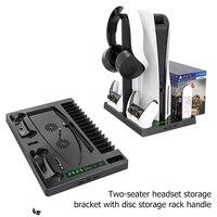 Soporte Vertical con ventilador de refrigeración para PS5, Base de cargador doble para mandos, estación de carga, enfriador