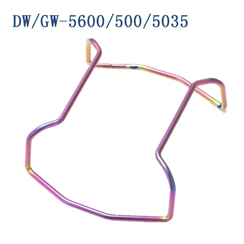 Steel Wire Guard Bumper Protector For G Shock Watch DW/GW-5600/5000/5035