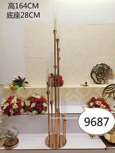 new style High Quality gold mental Iron Plinth & Backdrop Wedding gold Display Stand senyu2357(China)