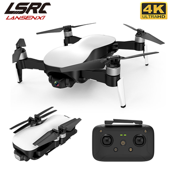 LSRC new GPS drone 4K HD camera three-axis PTZ and 5G WiFi 1.2km transmission distance professional foldable quadrotor dron