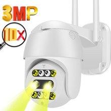 Cámara IP HD de 3MP para exteriores, minicámara de vigilancia con WiFi, Zoom 10X, PTZ, seguimiento automático, visión nocturna Starlight, Onvif
