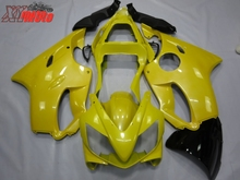 New ABS Fairing Kit For Honda CBR600F F4I 2001-2003 Injection ABS Motorcycle plastics Fairings F4I 01-03 All Yellow Bodyworks