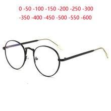 Металлический Для женщин мужчин близорукие очки литературный студент овальной формы с короткими очки для коррекции зрения myopes солнца для ж...