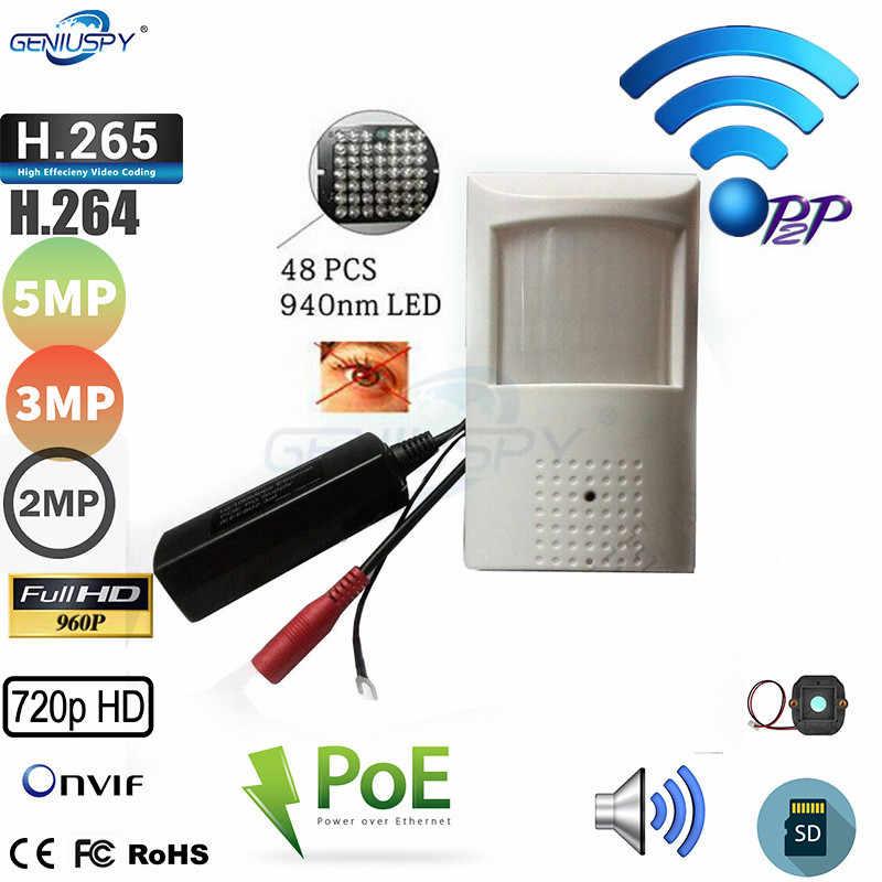 1MP 1.3MP 2MP 3MP 5MP P2P Onvif POE Pir Mini Wifi беспроводной Pin отверстие IP скрытая камера TF слот для