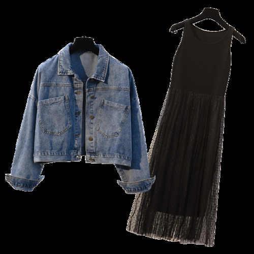 Mesh Gaun Jaket Jeans Wanita Baju Musim Semi Musim Gugur Baru Ukuran Seksi Gaun Tanpa Lengan Dasar Jaket Denim Wanita Set 2 Pcs 5XL