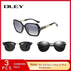 3 шт., женские солнцезащитные очки с зеркальными линзами
