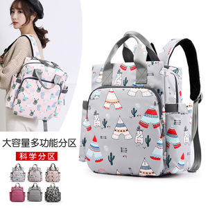 Baby Nappy Bag New Mother Diap