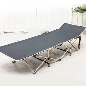 折りたたみベッドシングル世帯大人昼休み多機能ポータブル昼寝ラウンジチェアオフィスシンプルなキャンプベッド