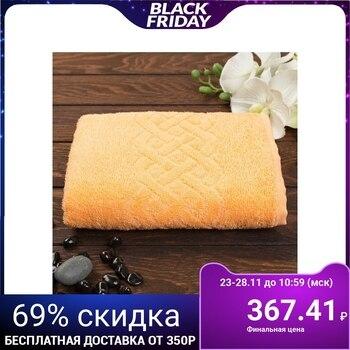 Plait terry jacquard bath towel, size 70x130 cm, 350 g / m2, orange color