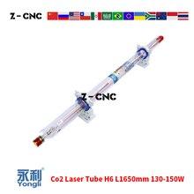 Доставка из Москвы! Yongli H6 Co2 Laser Tube 130W 140W 150W 160W Длина 1650 мм Стеклянная лазерная трубка 10 месяцев гарантии Заменить Yongli R7 Reci T6 EFR F6