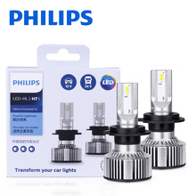 Philips Ultinon Essential H4 H7 LED Car Headlight 9005 HB3 9006 HB4 H1 Bulbs luces auto lamp H11 H8 H9 H16(JP) 6500K Fog Light K