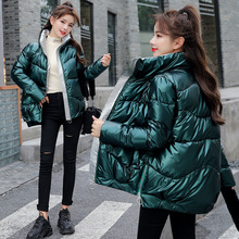 Women's Shiny winter jacket parka bread winter coats down Stand-up collar padded stand collar loose bread jacket