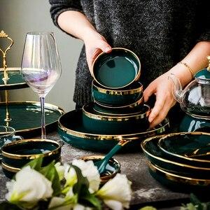 Набор посуды KINGLANG для 1/2/4/6 человек, зеленый, керамический, золотой
