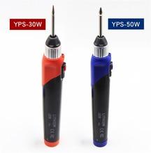 3,7 В Электрический беспроводной паяльник с нагревом и зарядкой от USB, 30 Вт, 50 Вт, литиевая батарея для обслуживания электронного оборудования