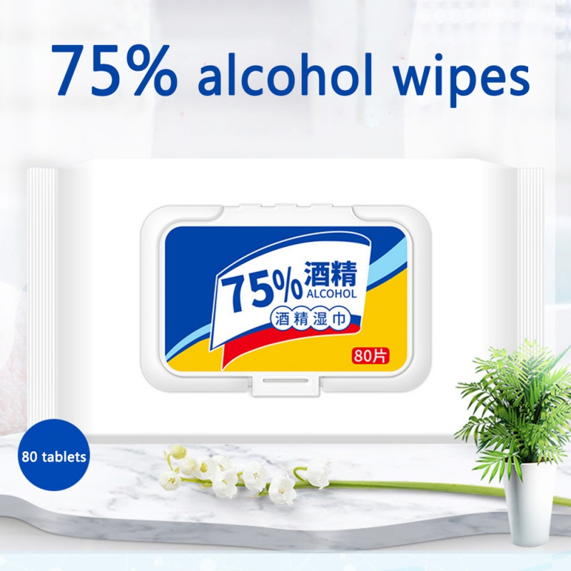 75% Alcohol Wipes-80 Tablets Separate Package Quickly-dry Use For School/office/home Wholesale NewB