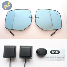 Mirror Blind-Spot-Monitoring Microwave-Radar-Sensor Forester Bsd Bsm Subaru Outback/Forester/Legacy/Xv