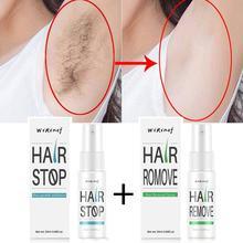 Hair-Removal Armpit-Keratin Painless Exfoliate Inhibitory No Y7K2 Oils Nourishing-Agent