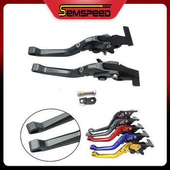 Semspeed Motorcycle Brake Handle CNC Motorcycle Clutch Brake Lever High Quality Fit For FORZA 300 FORZA 250 FORZA 125 2010-2020 фото