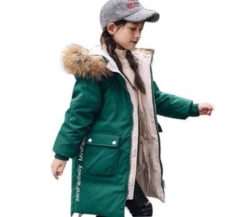 Girls' down jacket medium length 2019 new children's thickened white duck down winter coat ND035