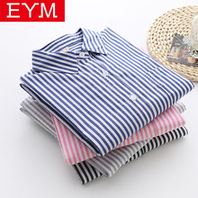 2020 Autumn New Cotton Blouse Women Casual Fresh Literary Striped Tops Shirts Female Loose Casual Ladies Office Blouses Blusas(China)