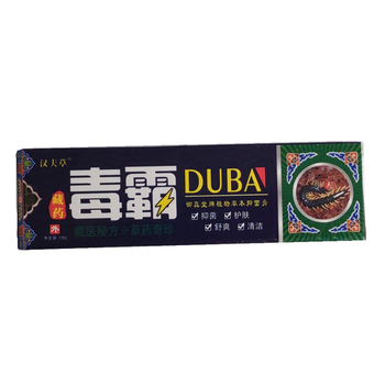 Duba plant herbal antibacterial cream skin itching hand itch foot topical anti-itch ointment 1pcs