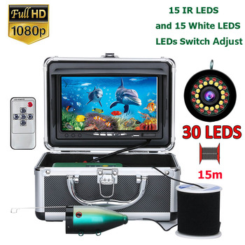 7inch Color LCD Fish Finder Underwater Fishing Camera 15pcs White LEDs+15pcs Infrared Lamp AHD1080P 15M Camera For Ice Fishing